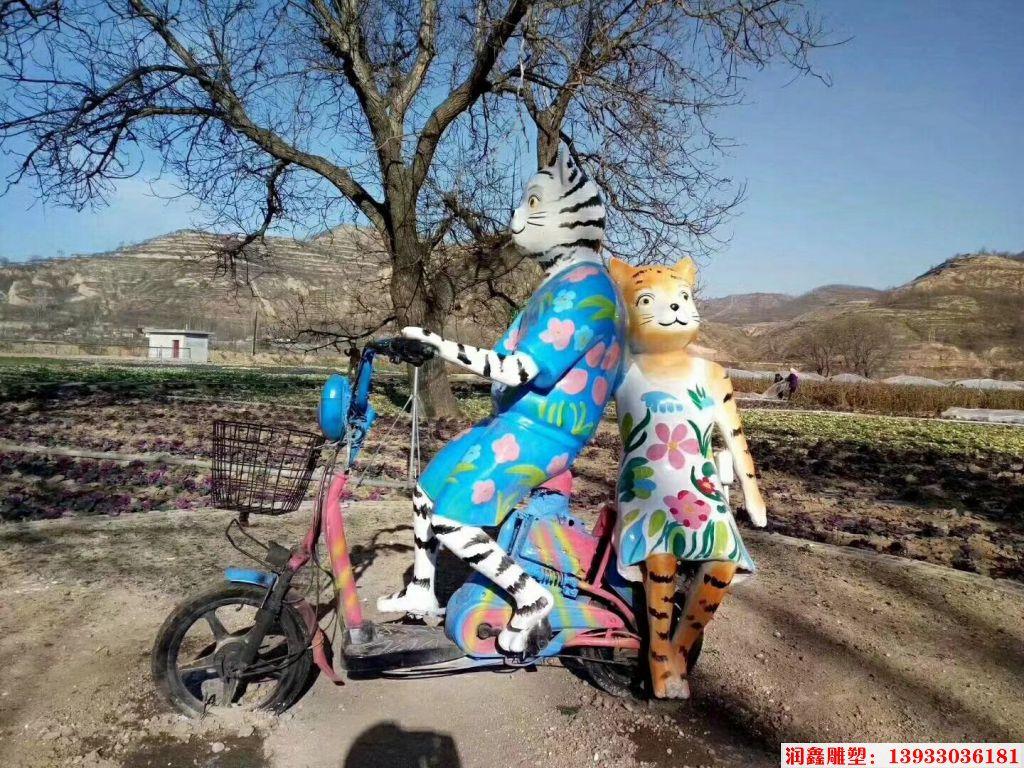 玻璃钢老虎妈妈骑车雕塑