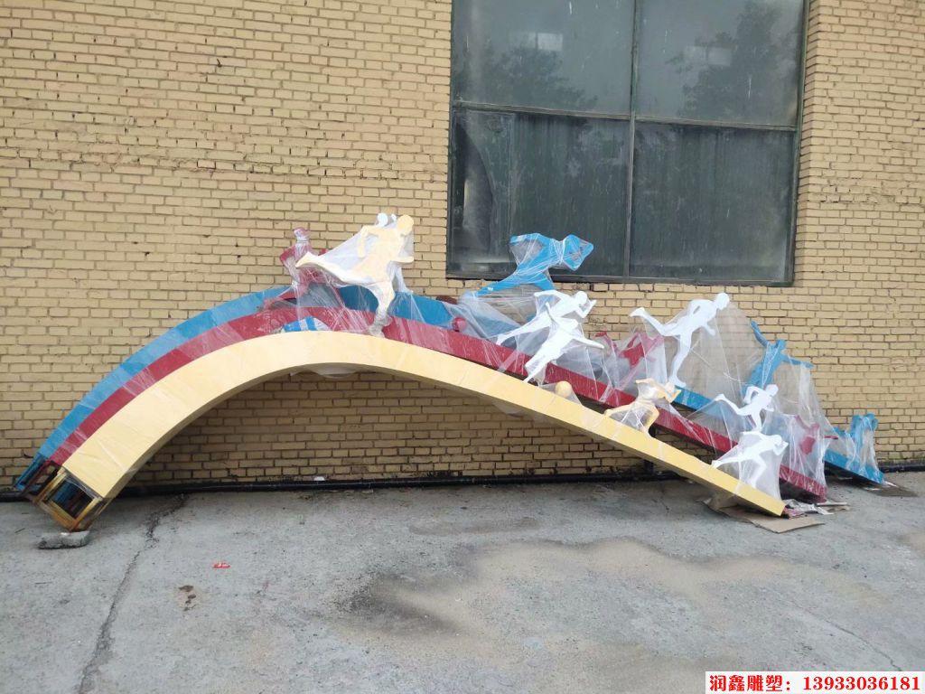 校园不锈钢运动雕塑