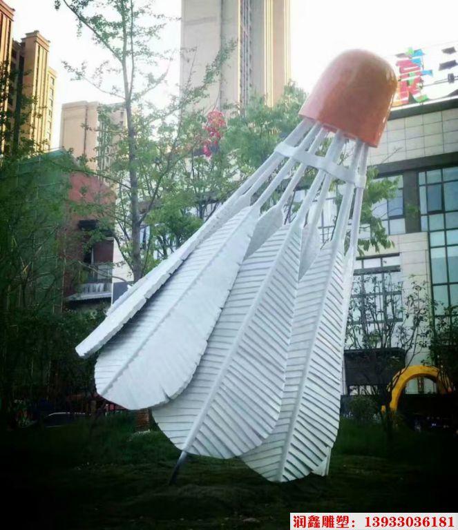 不锈钢仿真羽毛球雕塑 运动雕塑